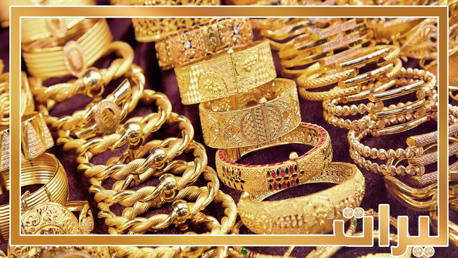 ارتفاع سعر الذهب ووصوله لمستوى قياسي