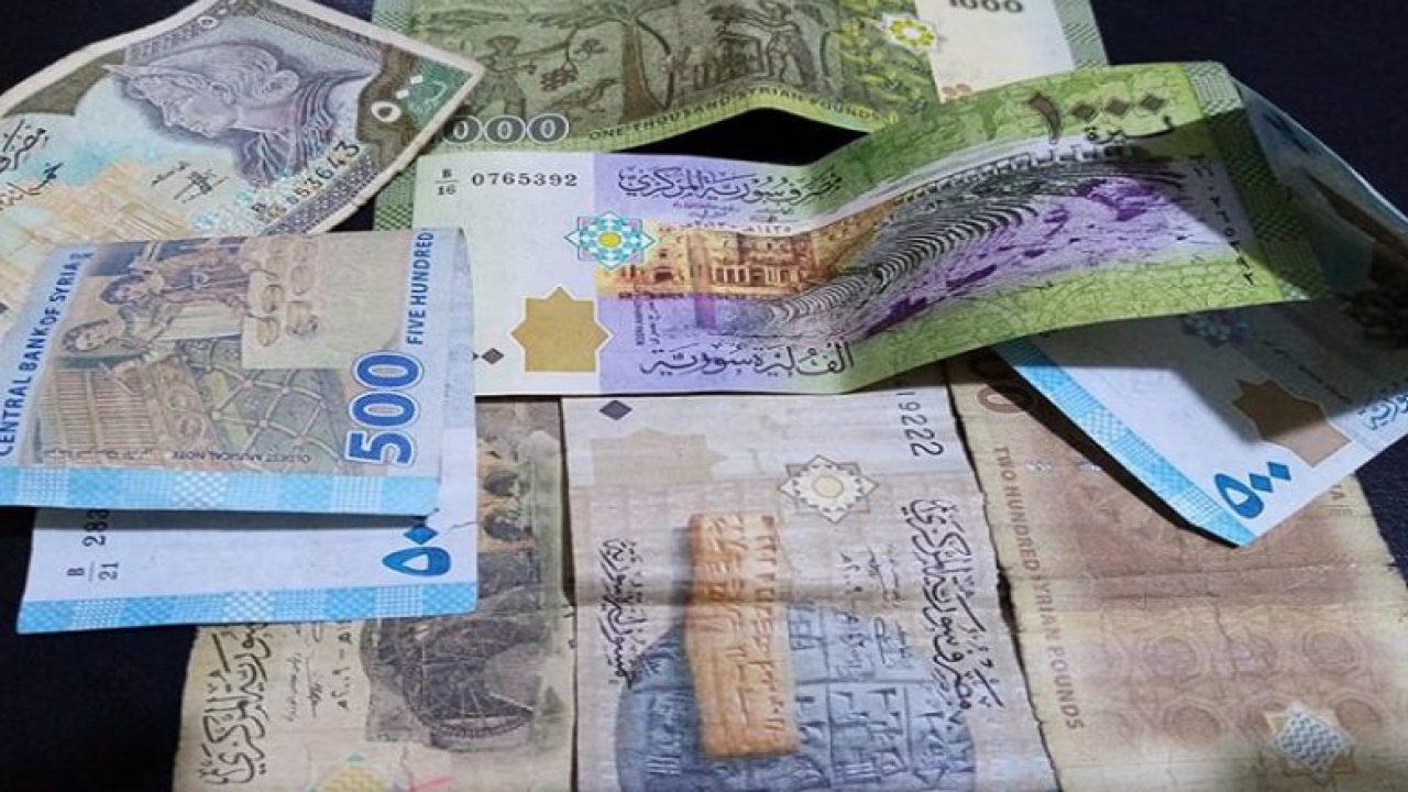 تراجع طفيف لليرة السورية أمام الدولار الأمريكي