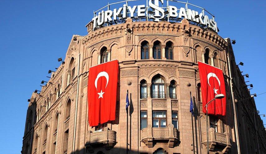 البنك المركزي التركي يبقي على سعر الفائدة عند 17% للشهر الثاني على التوالي