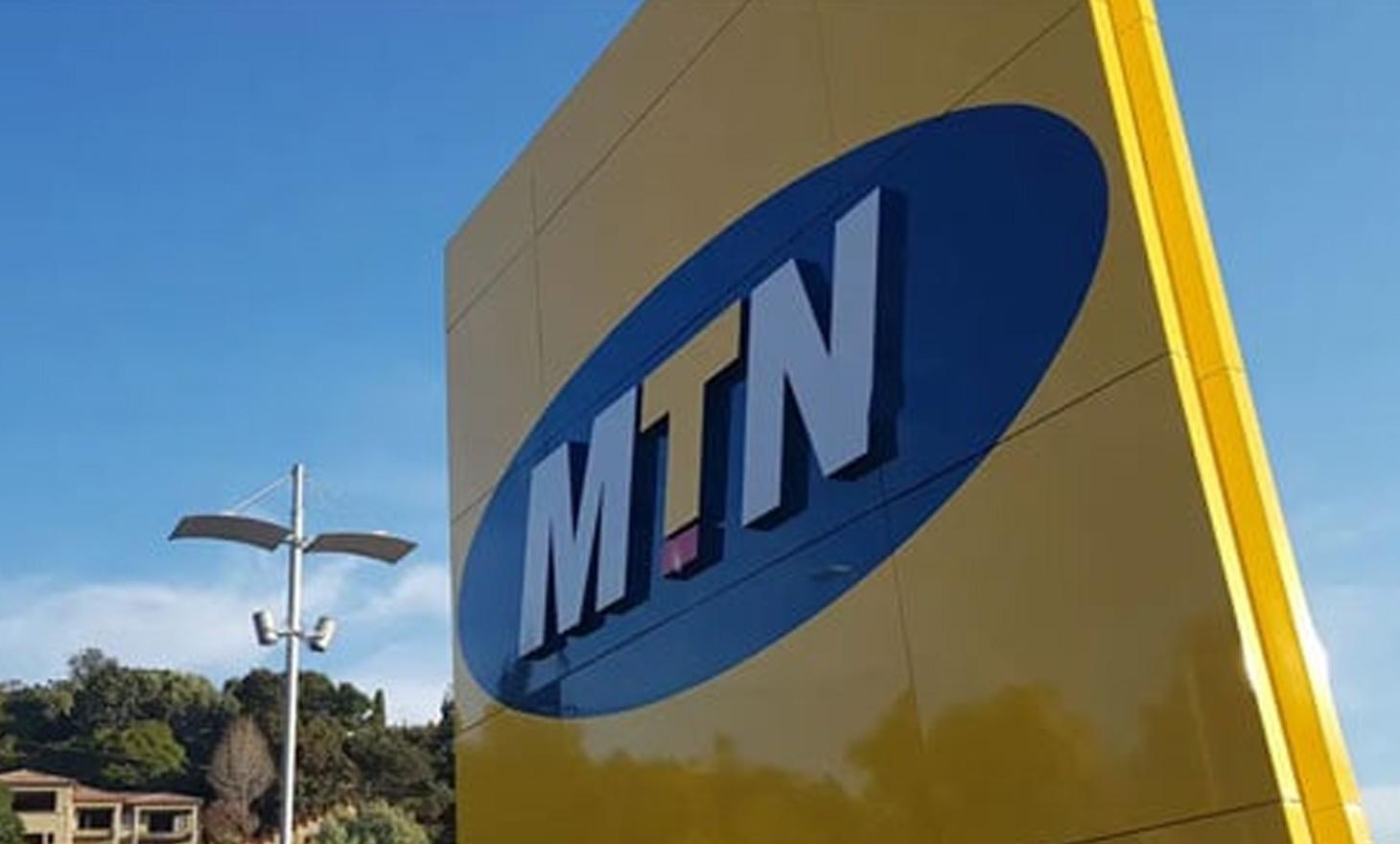 حارس قضائي على MTN السورية وMTN الإفريقية تعترض