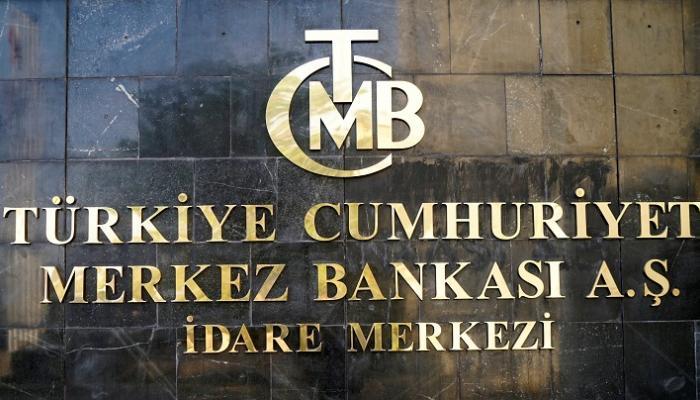 لماذا حظر المركزي التركي العملات المشفرة؟