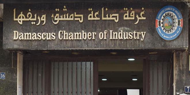 نتائج اجتماع طلال البرازي مع الصناعيين بخصوص قانون حماية المستهلك الجديد
