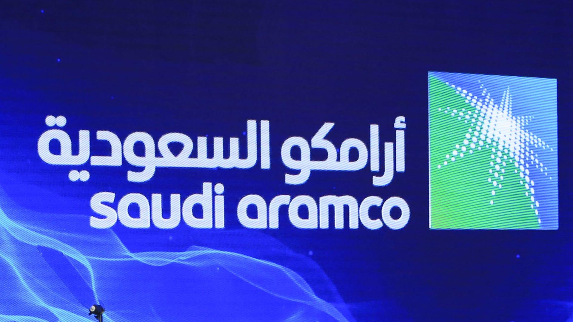 أرامكو توقع صفقة ضخمة بقيمة 12.4 مليار دولار