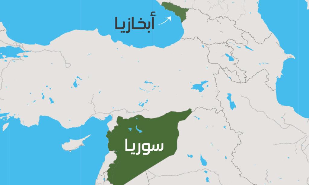 منطقة صناعية سورية في أبخازيا