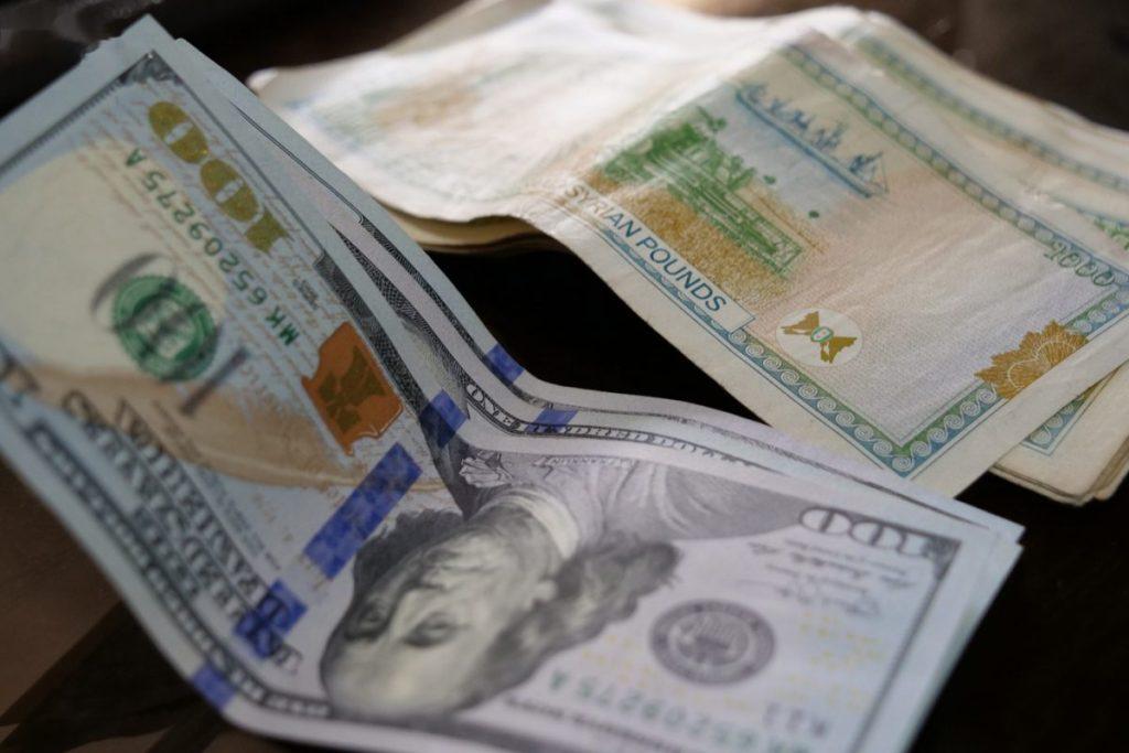 أسعار صرف العملات في سوريا بالسوق السوداء بتاريخ 11 أيار 2021