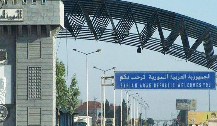 قرار يقضي بإلزام السوريين دفع رسوم جمركية على أمتعتهم الشخصية