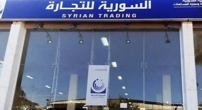السورية للتجارة بين تصريحات مدير فرع دمشق ورد الصحفيين