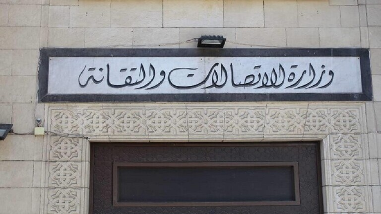 وزارة الاتصالات السورية تنفي ترخيص مشغل ثالث ومراقبون يؤكدون