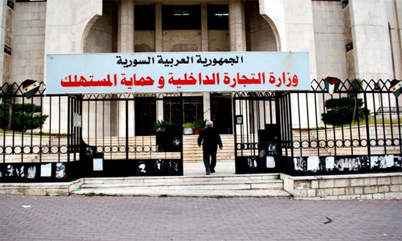 ما هو مبلغ استبدال عقوبة الإغلاق لكل مخالفة حسب قرار وزارة التجارة الداخلية وحماية المستهلك؟