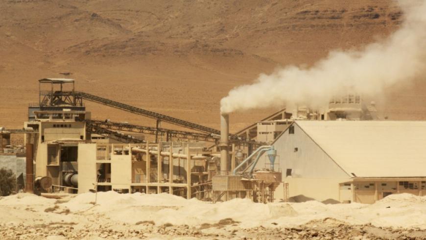 روسيا تعيد تأهيل معمل تجفيف الفوسفات بمناجم خنيفيس السورية
