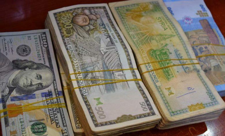 أسعار صرف العملات في سوريا بالسوق السوداء عند إغلاق يوم الثلاثاء 31 آب 2021