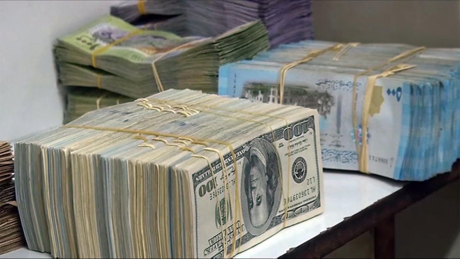 أسعار صرف العملات في سوريا بالسوق السوداء عند إغلاق يوم السبت 21 آب 2021