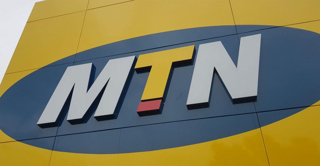 شركة MTN تخرج نهائياً من سوريا لأن العمل أصبح غير محتمل