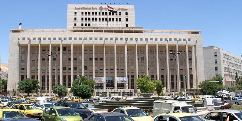 قيود جديدة على الاستيراد والتصدير يفرضها مصرف سوريا المركزي